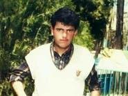إيران تعدم 5 سجناء بينهم سياسي كردي