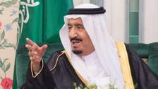 Saudi King Salman orders protection of workers' rights