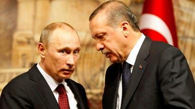 أردوغان يتصل ببوتين بعد اغتيال السفير الروسي