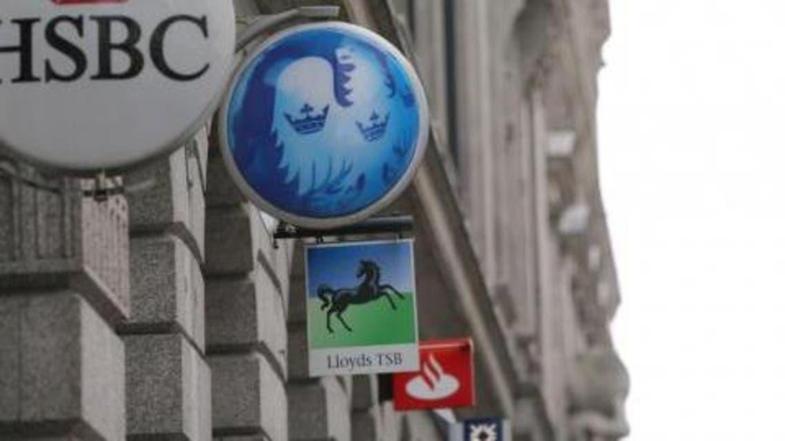 بنوك بريطانية