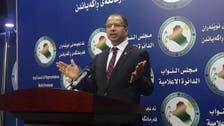 Iraq judiciary drops graft case against speaker