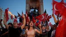 US: inflammatory rhetoric about Turkey coup is 'not helpful'