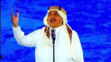 محمد عبده يعود للحفلات الغنائية في السعودية بعد غياب