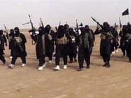 داعش يعدم 13 مدنياً بينهم طفلان قرب الموصل