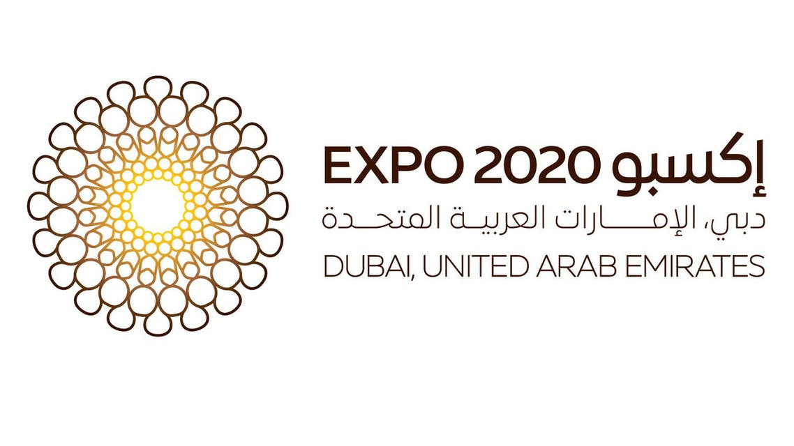 إكسبو اكسبو expo 2020