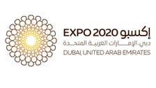 """""""إكسبو 2020"""" يطلق مسابقة تصوير لشباب الخليج"""