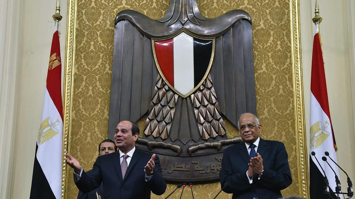 Egyptian Parliament AP
