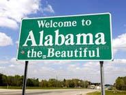 تصويت الولايات الأميركية.. ولاية ألاباما الحمراء