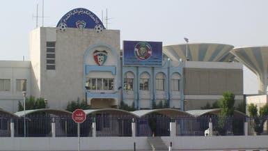 هيئة الرياضة تحل الاتحاد الكويتي واللجنة الأولمبية