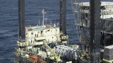 Egypt government approves five oil and gas exploration deals