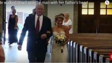 متوفی باپ کا دل بیٹی کی شادی کے روز بھی دھڑکتا رہا