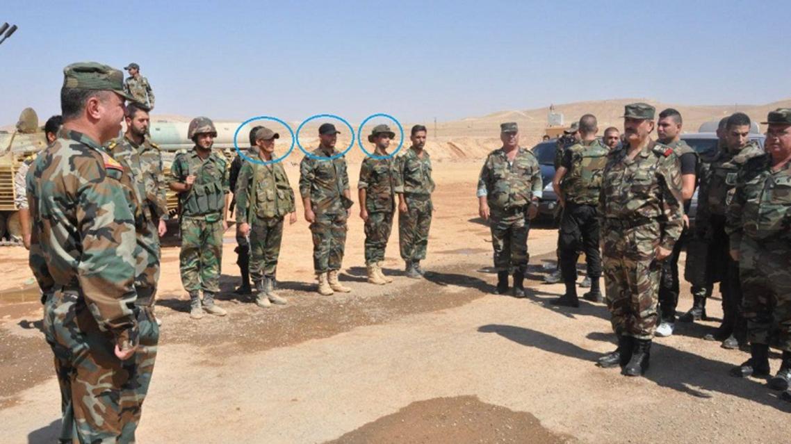 الأسد جيش