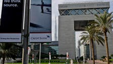 S&P report sees financial stability in Gulf, except for Qatar