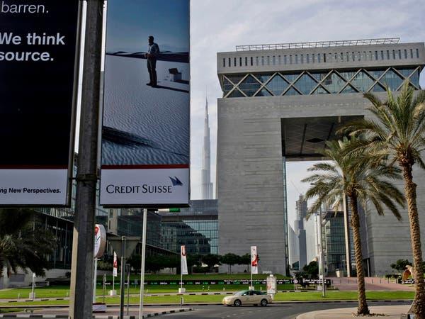 تراجع المخصصات في بنوك الإمارات بالربع الأول