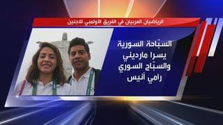 ما هو الفريق الأولمبي للاجئين؟