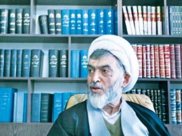 """مشروع أميركي لإدانة إيران بسبب """"لجنة الموت"""""""
