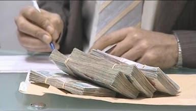 هل نجح المركزي المصري في كبح جماح السوق السوداء؟