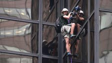 Man scales Trump Tower in New York City in search of nominee