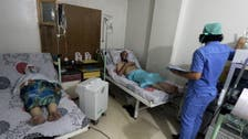 UN probes reports of chlorine gas use in Aleppo