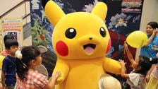 Pokemon players invading privacy, claims lawsuit in Alberta