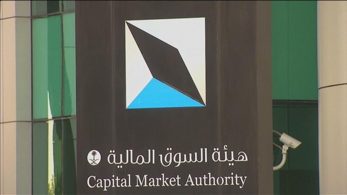 THUMBNAIL_ قررت هيئة السوق المالية السعودية تطبيقَ تعديلات قواعد استثمار الأجانب في الرابع من سبتمبر