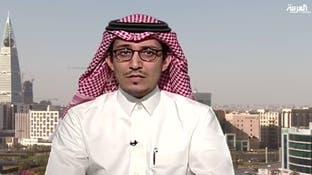 شركة سعودية تستعد لإطلاق قاعدة بيانات دعماً للتجارة