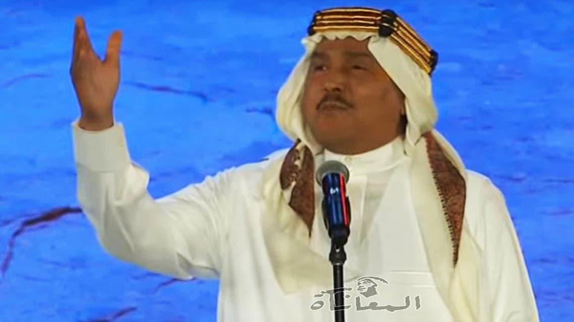 Mohammed Abdo
