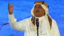 Singer Mohammed Abdou performs in Saudi Arabia for first time in years