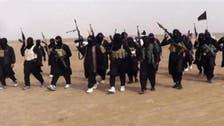 داعش کا مفرور ارکان کو موت کی نیند سلانے کا طریقہ کار !