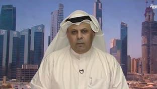 خبير للعربية: بنك التسويات سيقلل المخاطر في سوق الكويت