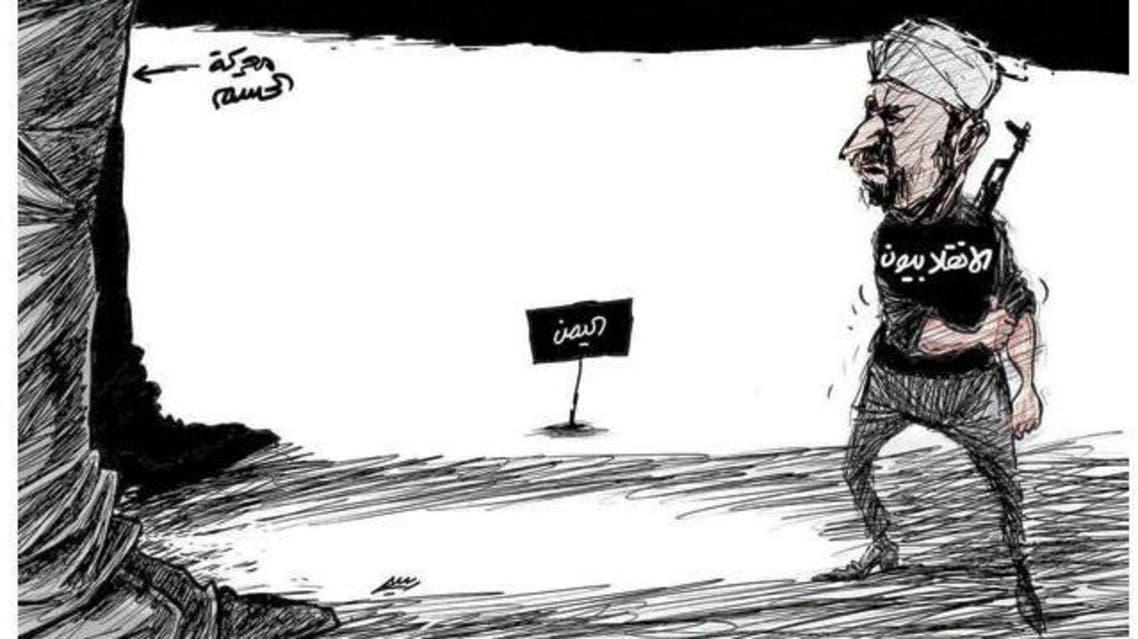 أمجد رسمي- الشرق الأوسط