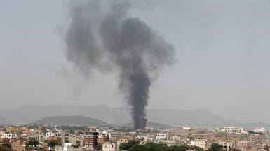 التحالف يستهدف مخازن أسلحة في محيط صنعاء