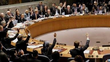 جرائم الأسد الكيمياوية أمام مجلس الأمن.. وروسيا تدافع