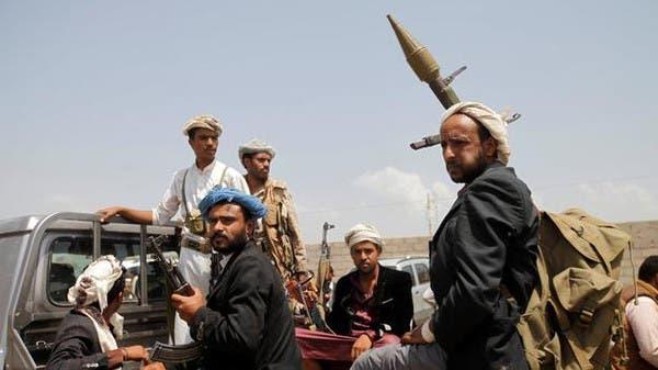 متابعة تطور الأحداث في اليمن - موضوع موحد - صفحة 2 3e431191-2b52-47a8-984c-6e331db0309a_16x9_600x338