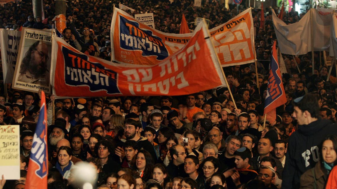 """Right-wing Israeli supporters march 05 February 2006 during a protest in Jerusalem against the Israeli police """"brutality"""" during evacuation of the unauthorized settlement of Amona near the West Bank city of Ramallah. (AFP)"""