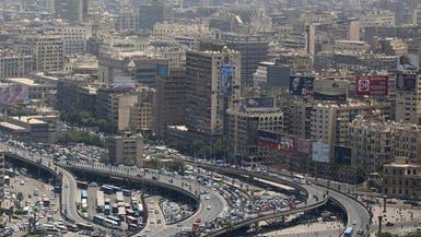 صندوق النقد: مصر قد تحصل على 2.5 مليار دولار في سبتمبر