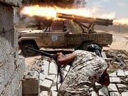 ليبيا.. مقتل 34 وإصابة 180 من حكومة الوفاق بسرت