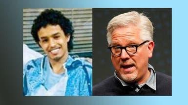 أميركا.. تبرئة سعودي من تمويل تفجيرات وإدانة مذيع شهير