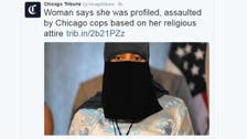 Saudi woman mistaken for 'lone wolf' terrorist sues Chicago police