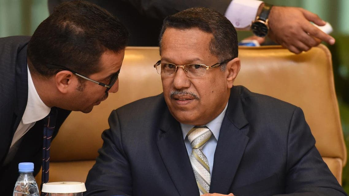 Yemeni Prime Minister Ahmed bin Dagher AFP
