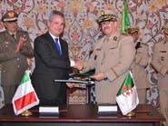 اتفاق جزائري إيطالي لإنشاء شركة لإنتاج المروحيات
