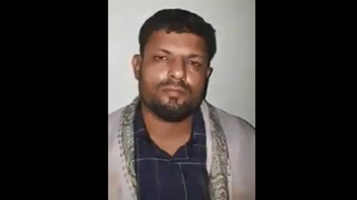 yemen assassin video grab