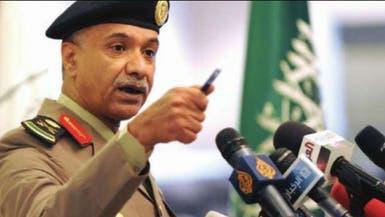 الداخلية السعودية: الداعشيات الثلاث بدون سوابق أمنية