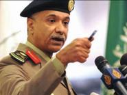 الداخلية السعودية: مقتل 3 مهربين باشتباكات مع الأمن