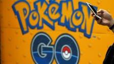 Pentagon clamps down on Pokemon Go