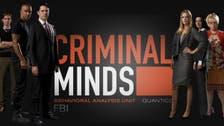 'Criminal Minds' veteran Thomas Gibson fired from CBS drama