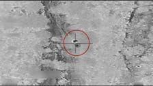 یمن: اتحادی فوج کے فضائی حملے میں میزائل فیکٹری تباہ