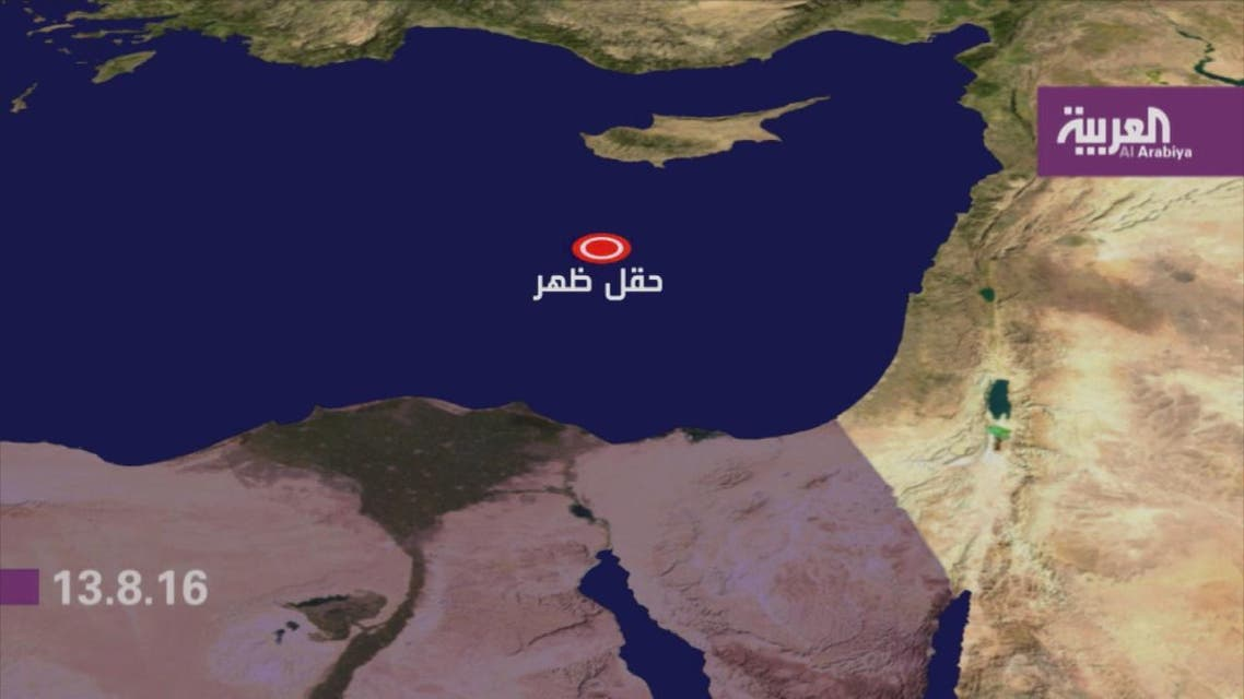 "THUMBNAIL_ مفاوضات لبيع حصة في حقل ""ظهر"" المصري للغاز"