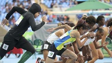 صور العداءة السعودية التي لفتت الأنظار في أولمبياد ريو