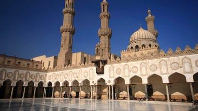 الأزهر: قرارات مقاطعة قطر ضرورية لحماية الأمة العربية